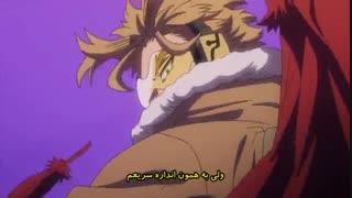 انیمه مدرسه قهرمانانه من_ Boku no Hero Academia فصل چهارم قسمت 25 آخر (با زیرنویس فارسی)