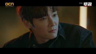قسمت چهارم سریال کره ای روگال Rugal 2020 +زیرنویس