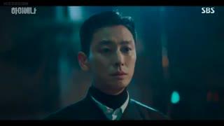 قسمت سیزدهم سریال کره ای کفتار Hyena 2020 + زیرنویس