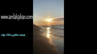 ویلا ساحلی - املاک جهان
