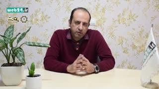 نظر آقای رضا شیرازی درباره ویرایش صفحات ایندکس شده در گوگل