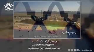 گوش بکنید (درد دل با امام زمان) جواد ذاکر | English Urdu Arabic Subtitles