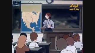 کارتون رامکال - قسمت اول (کامل با دوبله ی فارسی)