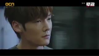 قسمت سوم سریال کره ای روگال Rugal با زیرنویس چسبیده