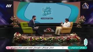 Raefipour-Akharozaman-Barnameh_Ba_To_Halam_Khube-TV3-1399.01.19-[www.MahdiMouood.ir]-360p