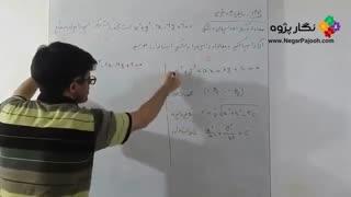 نگار پژوه :: حل تمرین معادله گسترده دایره - ریاضی 3 تجربی