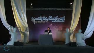 Raefipour-Akharozaman_Va_Dorane_Pasa_Corona-Ehyae_Nimey_Shaban_99-Tehran-1399.01.20-[www.MahdiMouood.ir]