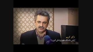 افتتاح مرکز نیکوکاری پیشگیری و تشخیص سرطان با همکاری کمیته امداد البرز